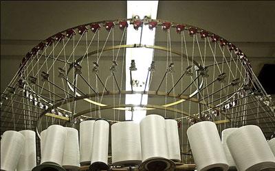 کارگاه تولیدی زیرپوش تریکو مشعل